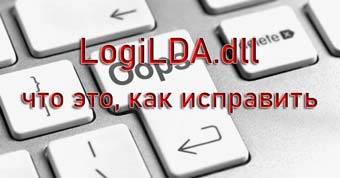 1569846868_logilda.jpg.pagespeed.ce.gdN6FgreFK.jpg