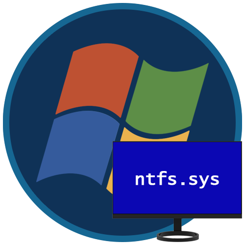 Sinij-ekran-s-oshibkoj-ntfs.sys-v-Windows-7.png