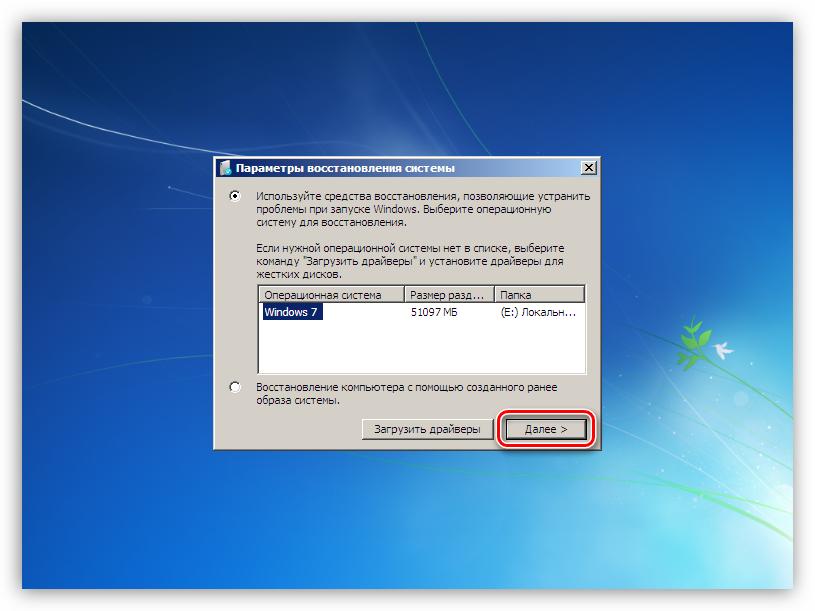 Vybor-ustanovlennoj-operaczionnoj-sistemy-Windows-pri-zagruzke-s-avarijnogo-diska-ERD-Commander.png