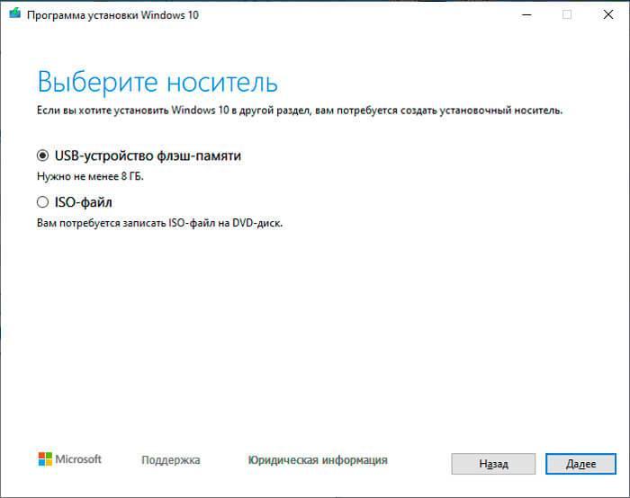 windows-to-usb-5.jpg