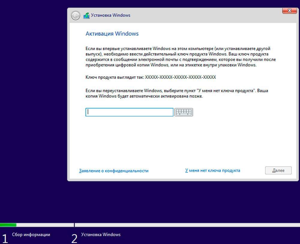 windows-install-3.jpg