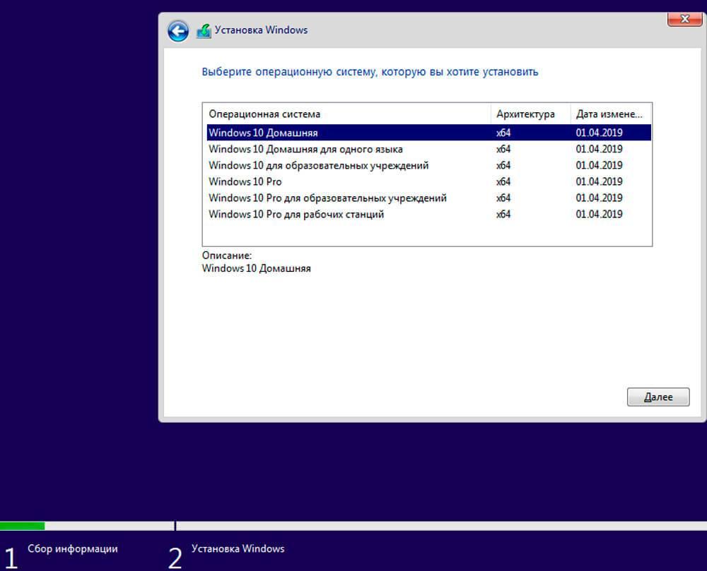 windows-install-4.jpg