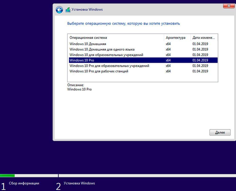 windows-install-5.jpg