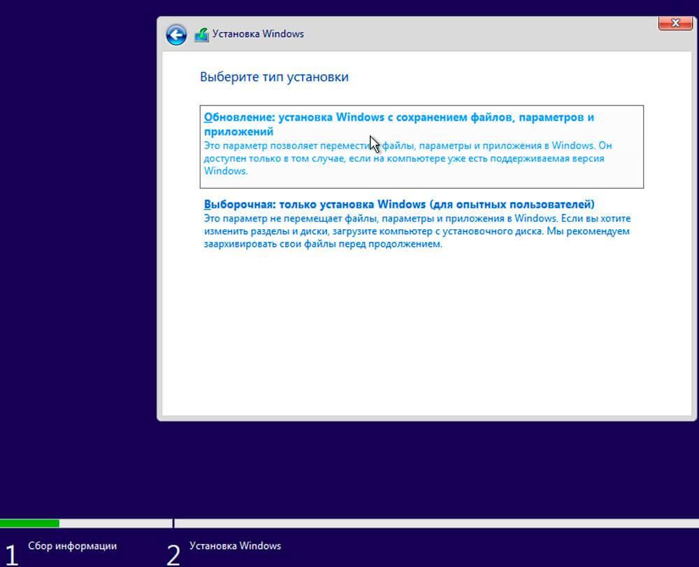 windows-install-8.jpg