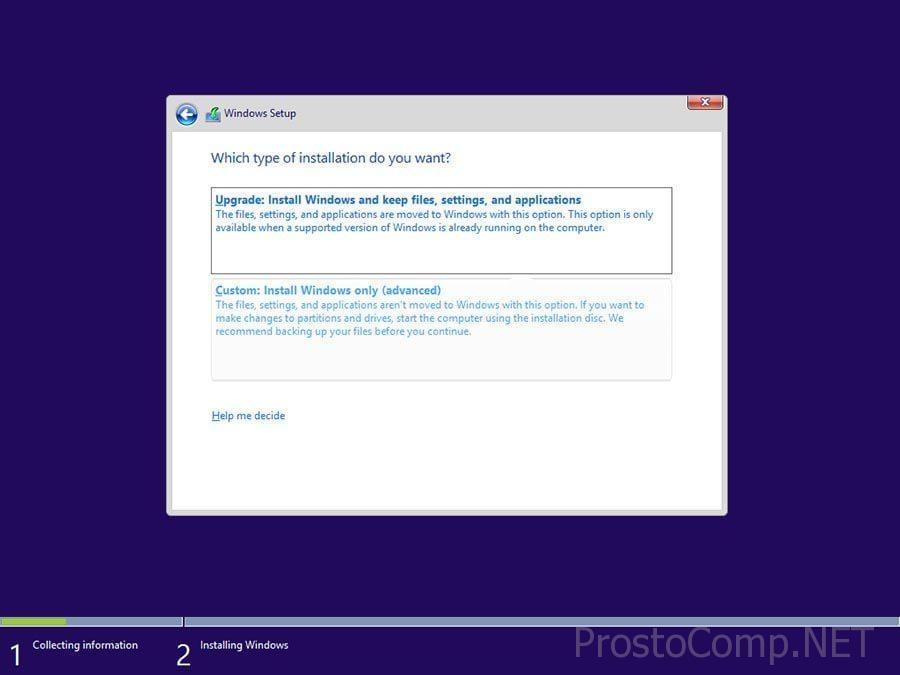 poshagovaya-ustanovka-windows-10-na-kompyuter-4-min.jpg