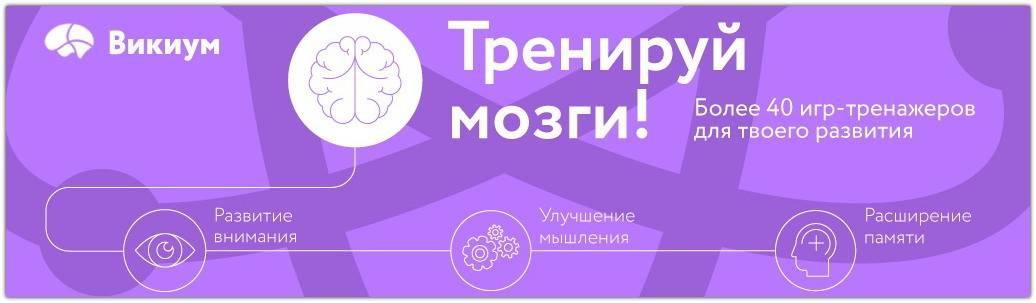 wikium-logo.jpg