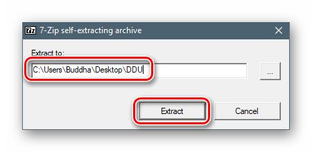 Vybor-mesta-dlya-raspakovki-fajlov-programmy-Display-Driver-Uninstaller.png