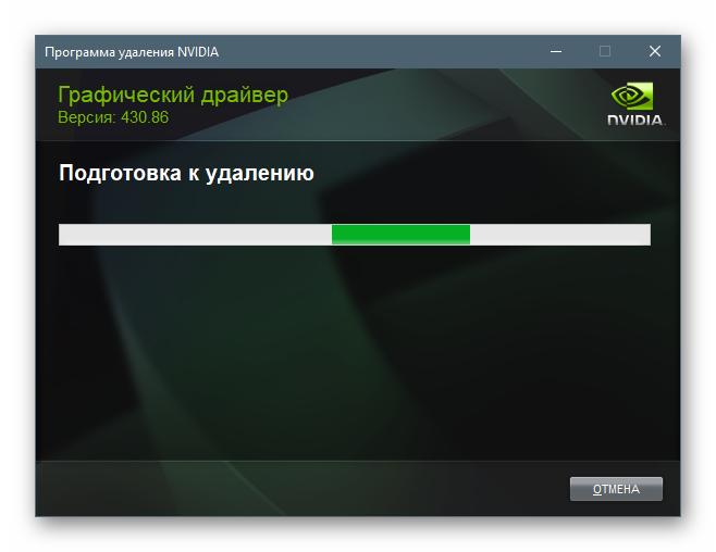 Udalenie-komponentov-programmnogo-obespecheniya-Nvidia-v-programme-CCleaner.png