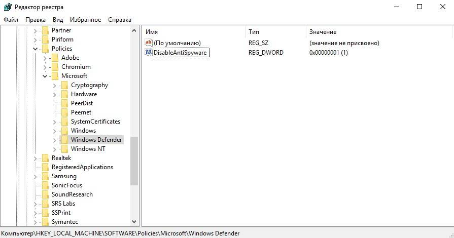 Windows-Defender-v-Windows-10-s-pomoshhyu-redaktora-reestra.jpg