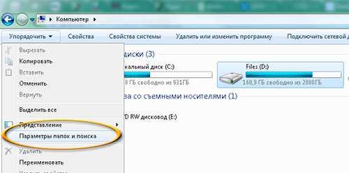 punto_switcher_windows_10_ne_rabotaet_18.jpg