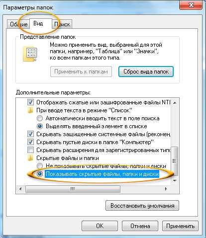 punto_switcher_windows_10_ne_rabotaet_19.jpg