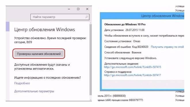 obnovlenie-Windows-10.jpg