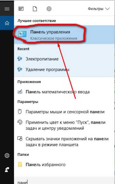 2-ubrat-aktivac-Windows-10.jpg