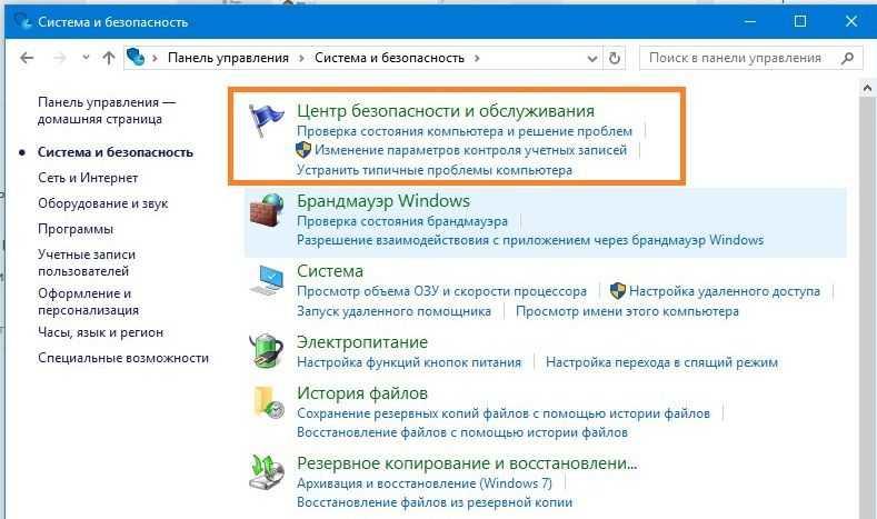 6-ubrat-aktivac-Windows-10.jpg