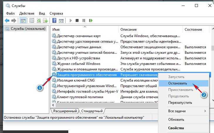 10-ubrat-aktivac-Windows-10.jpg