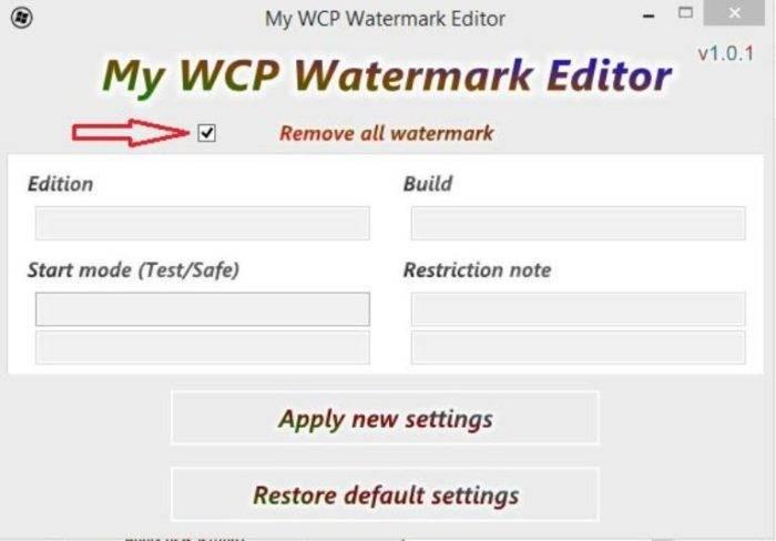 Stavim-galochku-na-grafu-Remove-all-watermark--e1532538321820.jpg