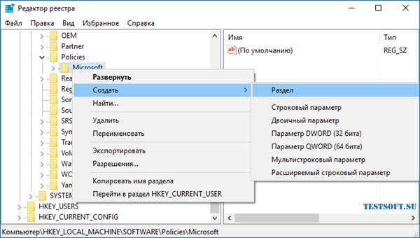 windows_ink_2.png
