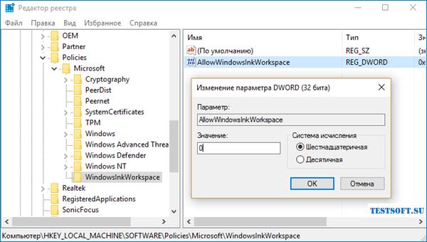 windows_ink_4.png