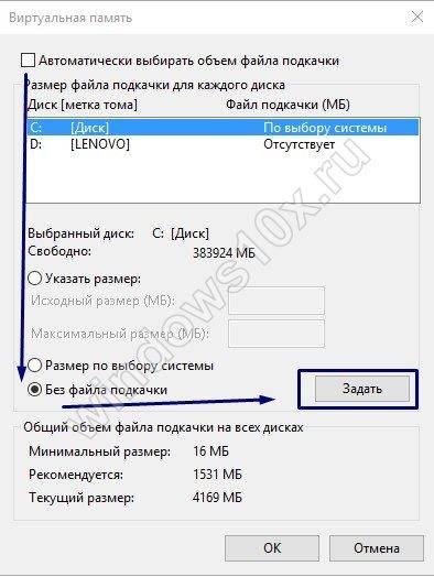 fail-podkachki-4.jpg