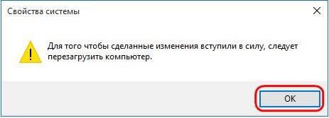 fail-podkachki-6.jpg