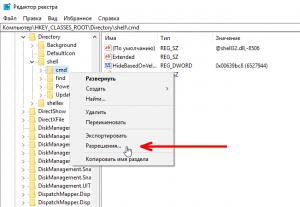 open-cmd-explorer-windows-10-screenshot-1-300x207.png