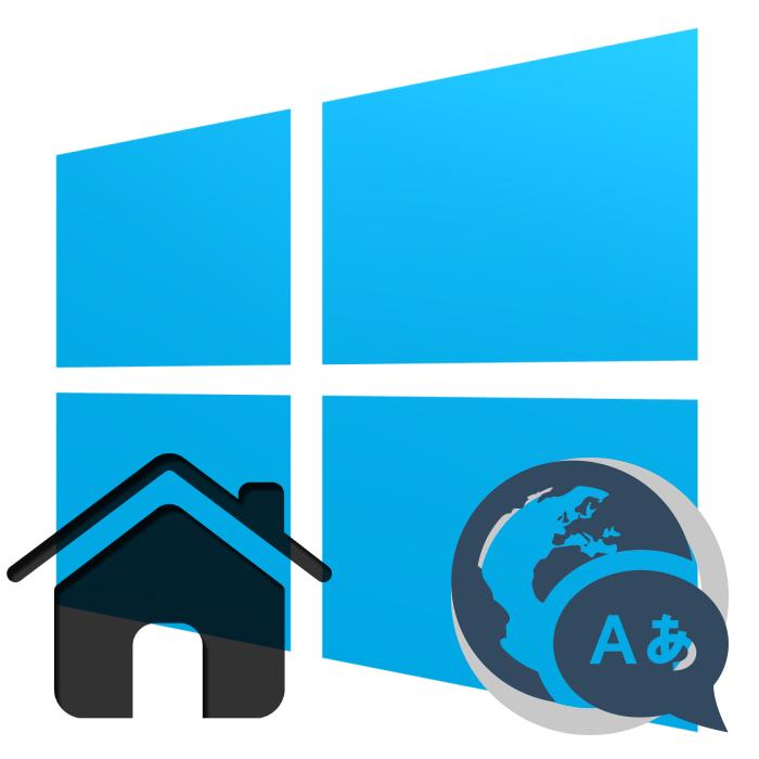Kak-ustanovit-yazyik-po-umolchaniyu-v-Windows-10.png