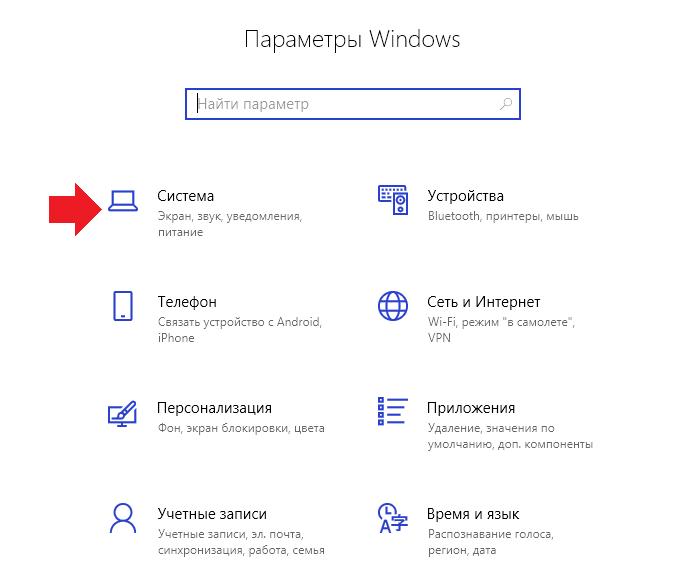 kak-otklyuchit-pin-kod-pri-vxode-v-windows-107.png