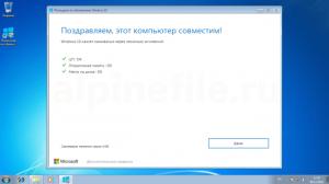windows-10-free-upgrade-for-windows-7-screenshot-4-300x168.png