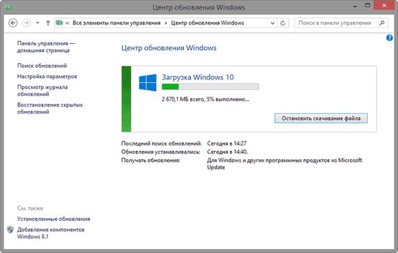 04-zagruzka-Windows10.png