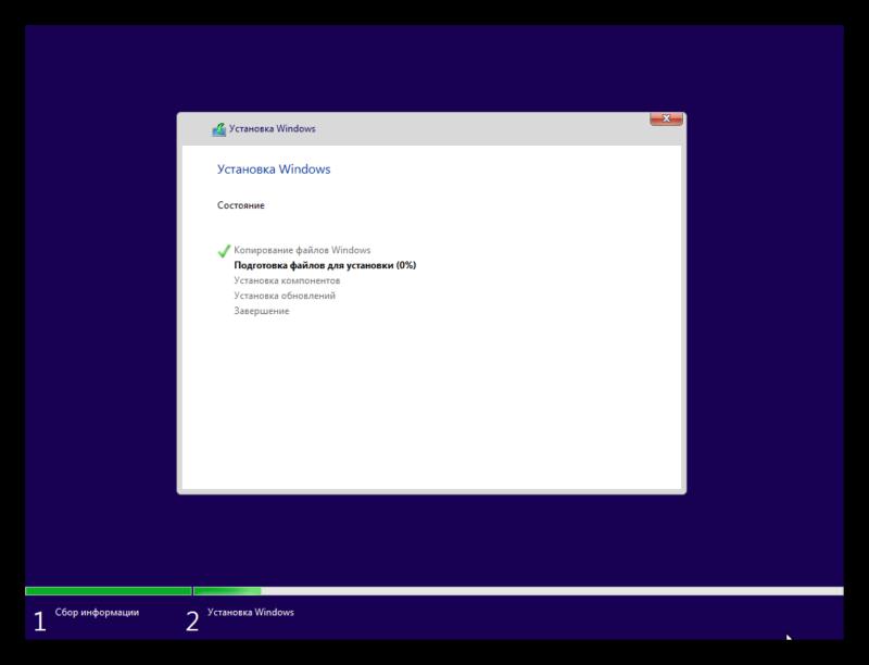 Kopirovanie-fajlov-pri-ustanovke-Windows-10-e1509073064950.png