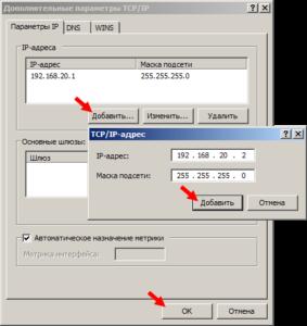 7-Ustanovka-IP-283x300.png