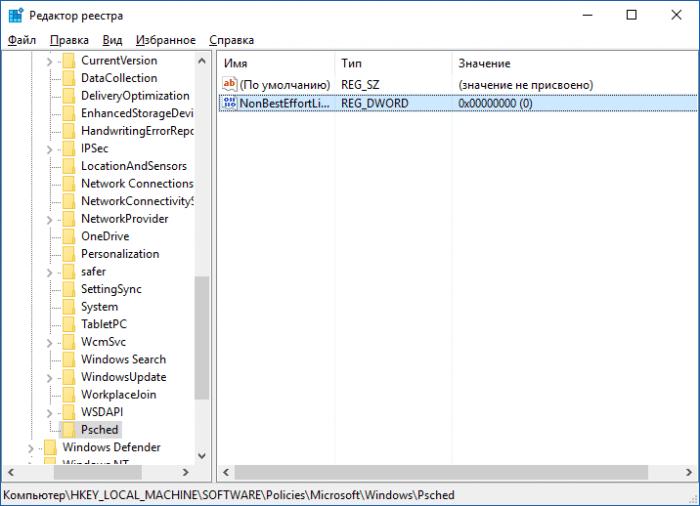 kak-uvelichit-skorost-interneta-na-windows-1-700x506.png
