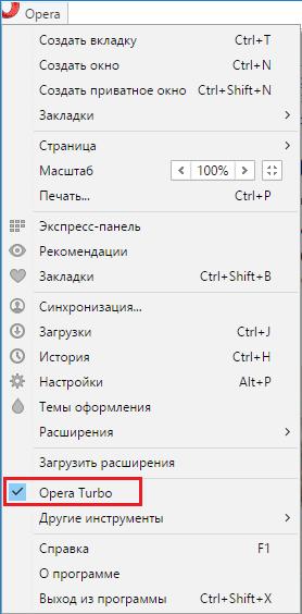 Turbo-regim-v-Opera.png