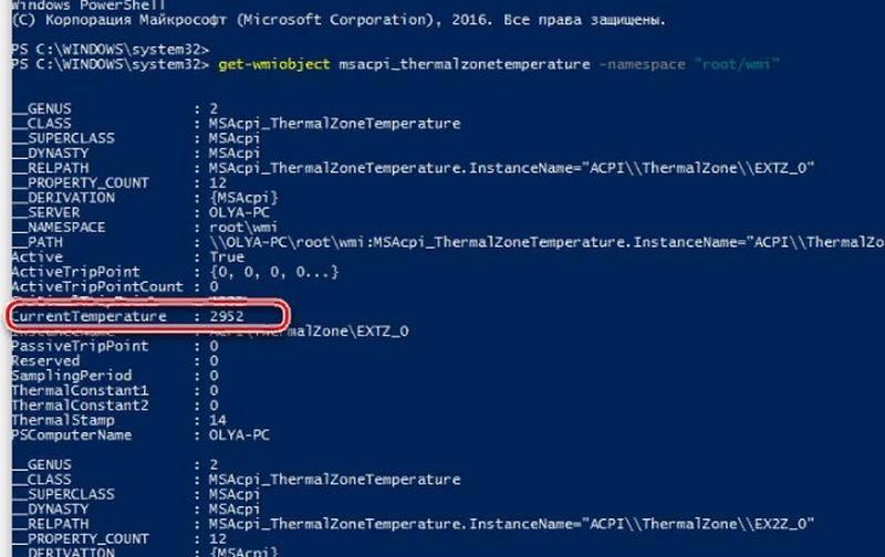 vypolnyaem-komandu-get-wmiobject-msacpi_thermalzonetemperature-namespace-root-wmi-v-komandnoj-stroke.jpg