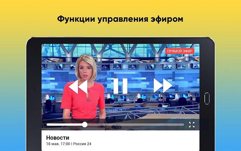 peers-tv-2.jpg