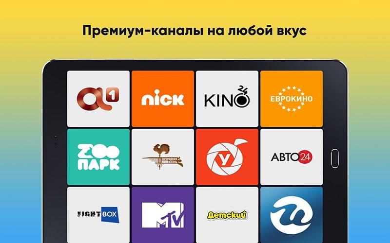 peers-tv-3.jpg