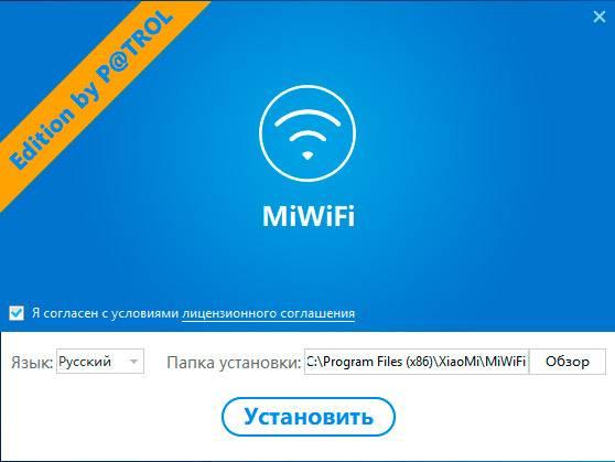 Xiaomi-Portable-USB-WiFi-ustanovka-drajvera.jpg