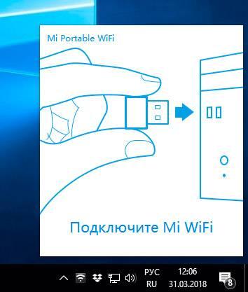 Xiaomi-Portable-USB-WiFi-podklyuchenie-ustrojstva.jpg