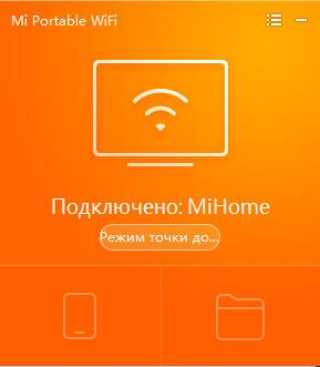 Xiaomi-Portable-USB-Mini-WiFi-rezhim-klienta.jpg