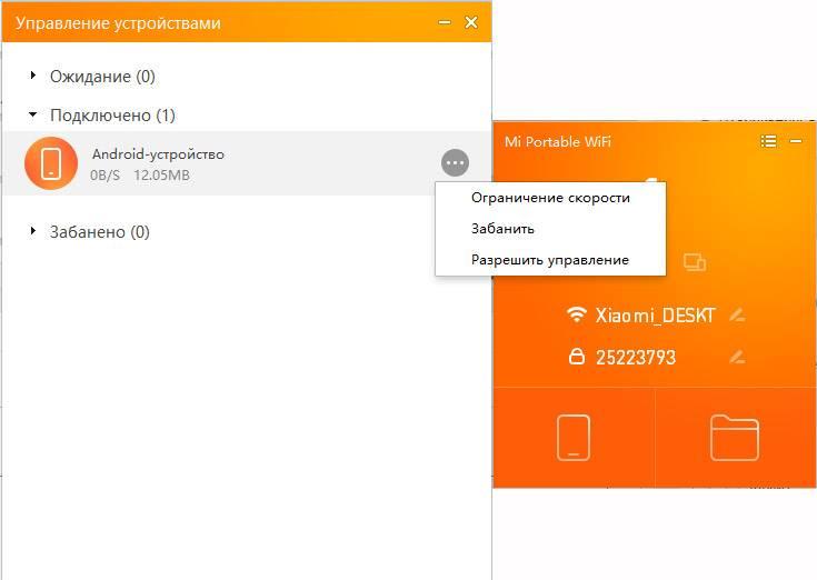 Xiaomi-Portable-USB-Mini-WiFi-upravlenie-podklyuchennymi-ustrojstvami.jpg