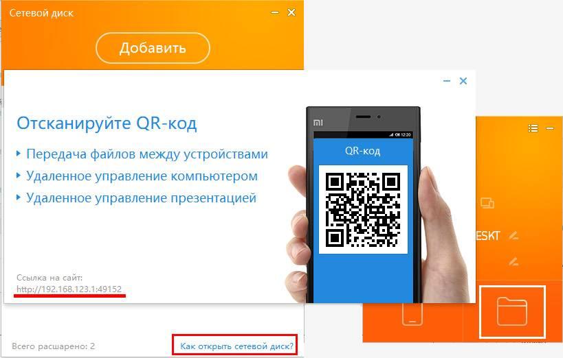 Xiaomi-wi-fi-adapter-ustanovka-prilozheniya.jpg