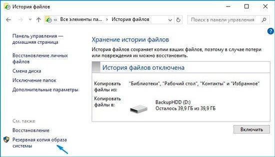 2-copy-windows10-to-flash.jpg