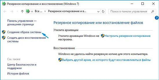 3-copy-windows10-to-flash.jpg