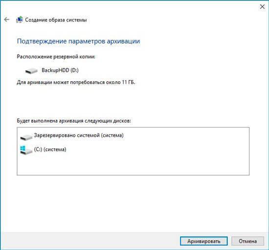 5-copy-windows10-to-flash.jpg