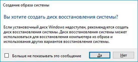 6-copy-windows10-to-flash.jpg