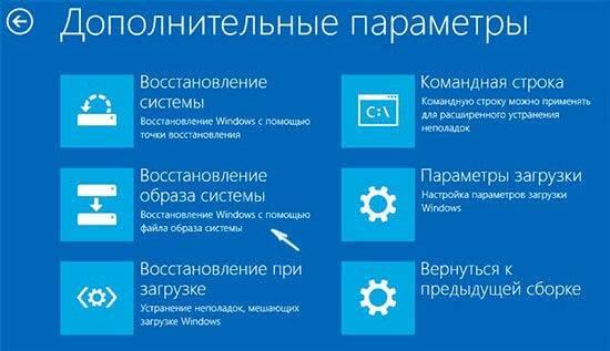 7-copy-windows10-to-flash.jpg