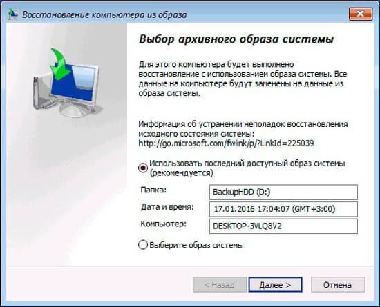 8-copy-windows10-to-flash.jpg