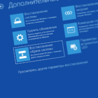 1553928013_system-backup-200x200.png