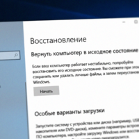 1543606848_how-to-roll-back-windows-10-update-hero-200x200.png