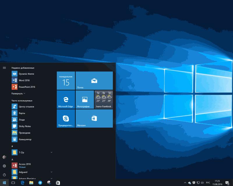 1513865685_windows-10-au-start2-800x638.png